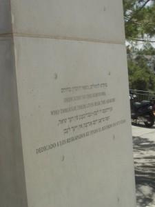 The Halls Of Yad Vashem