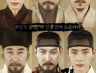 New Korean movie : The Face Reader.