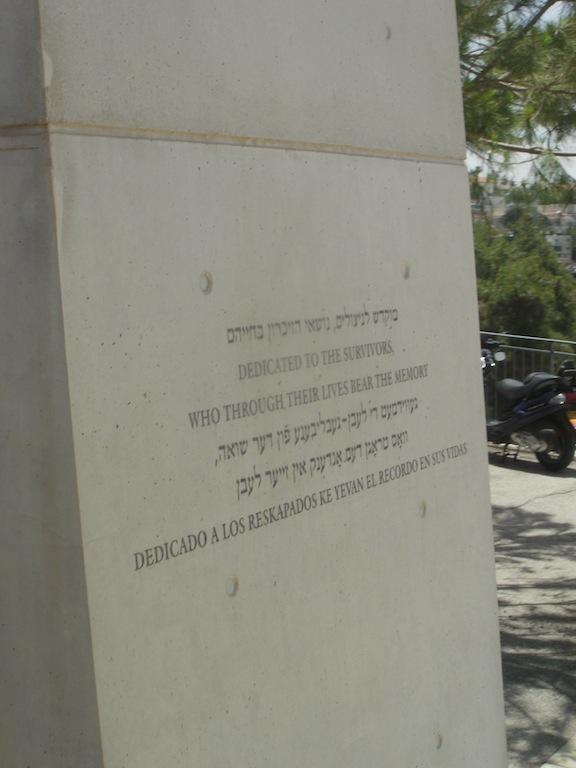 The+Halls+Of+Yad+Vashem