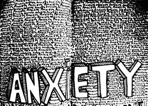 OP/ED: Anxiety, Anyone?