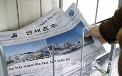 Do you wonder how different South Korea's student reporter is?